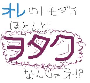 Cocolog_oekaki_2008_10_11_20_44
