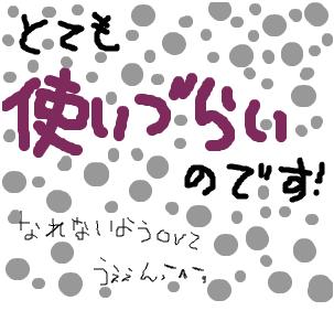 Cocolog_oekaki_2008_12_30_18_57